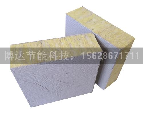 高密度岩棉复合板